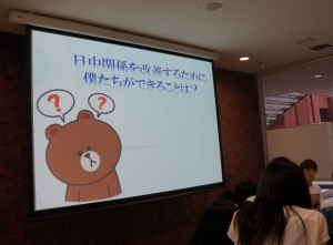 会議のスライド