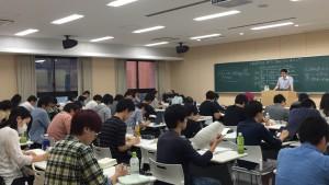 司法コース特別企画講座2