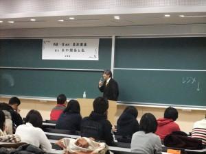 西倉先生最終講義2
