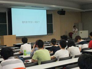 司法コース講演会HP用①