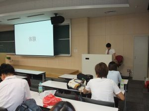 司法コース講演会HP用②