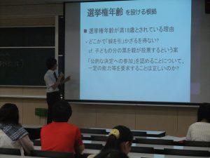 模擬講義(石塚先生)